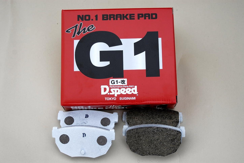 アドバンテージ縞模様のコストG1改ブレーキパッド dp064D 180SX RPS13 S15 シルビア  ドリフト リア