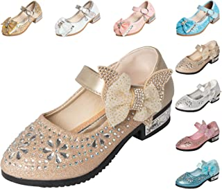 Cadidi Dinos Girls Dress Shoes Mary Jane Flat Shoes (Toddler/Little Kids)