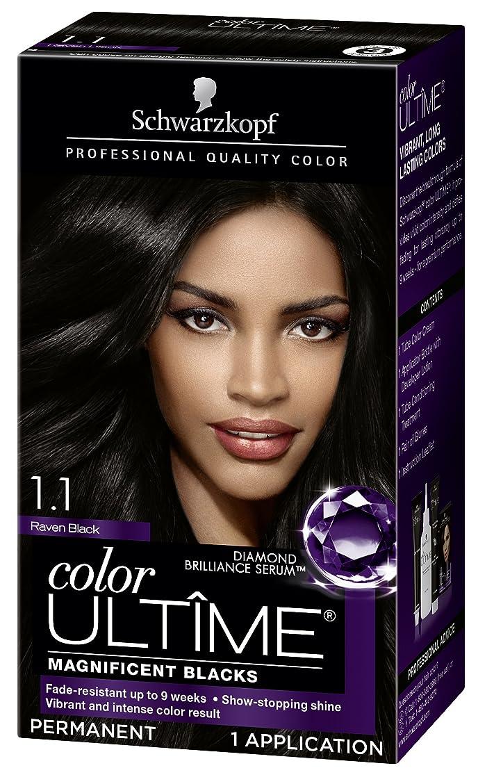薬を飲む独立して解くSchwarzkopf 色ULTIMEヘアカラークリーム、1.1レイブンブラック(梱包が変更になる場合があります)
