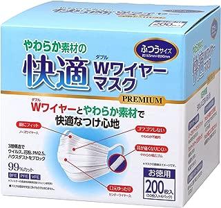 (PM2.5対応)やわらかマスクプレミアム ふつうサイズお徳用大容量 200枚(50枚×4パック)