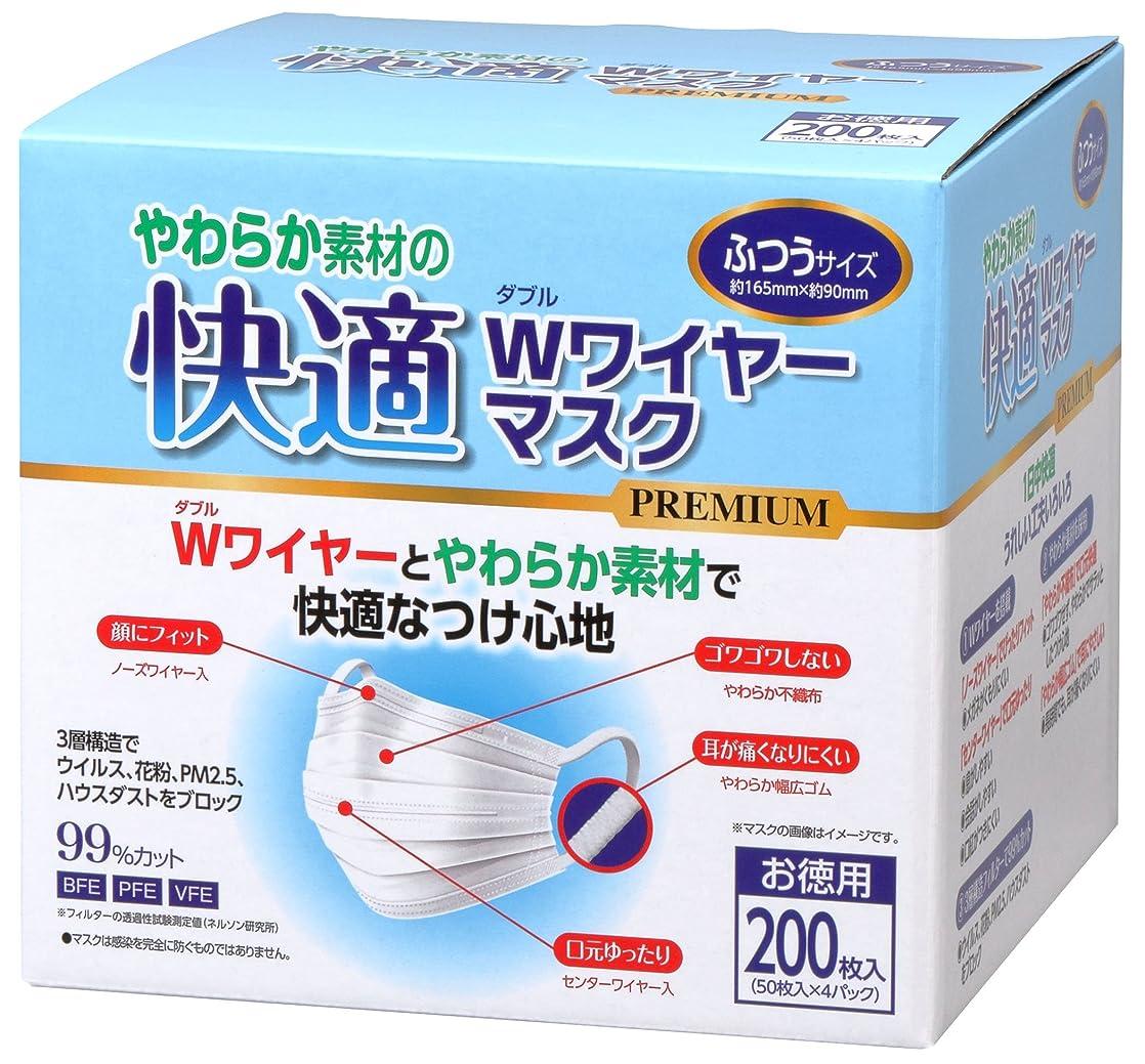 つばシットコムポーン【Amazon.co.jp限定】(PM2.5対応)やわらかマスクプレミアム ふつうサイズお徳用大容量 200枚(50枚×4パック)