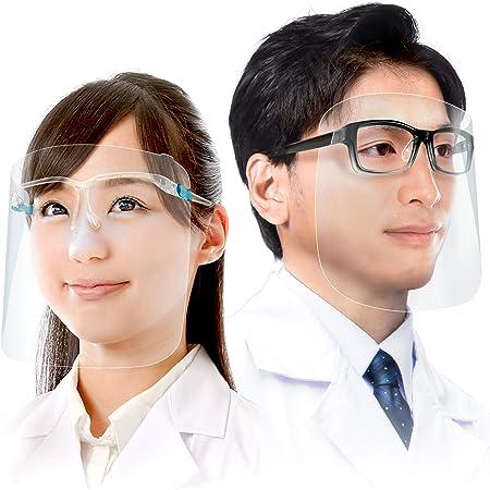 プロテガットライト フェイスシールド クリア 10枚+メガネ型フレーム 5個セット 日本製 自社工場