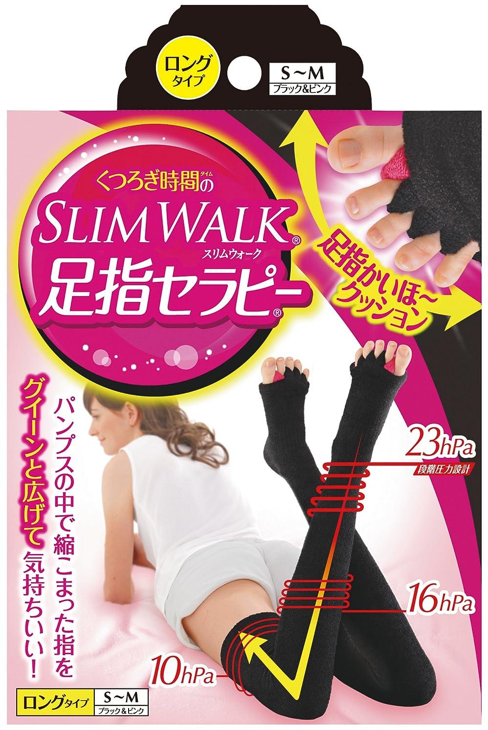 蘇生するコンテンポラリーもろいスリムウォーク 足指セラピー (冬用) ロングタイプ S-Mサイズ ブラック&ピンク(SLIMWALK,split open-toe socks,SM)