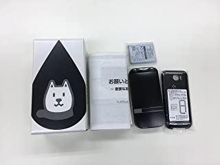 SoftBank202SH PANTONE WATERPROOF 携帯電話(SIMなし)黒