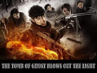 The Tomb Of Ghost Blows Out The Light