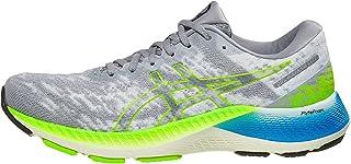Men's Gel-Kayano Lite Running Shoes