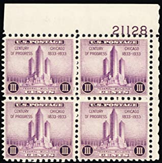 1933 3 Cent Century of Progress Plate Block of Four Postage Stamps Scott 729