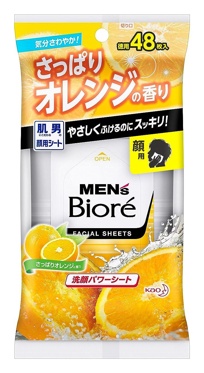 穏やかな旋律的本質的ではないメンズビオレ 洗顔パワーシート さっぱりオレンジの香り 卓上用 48枚