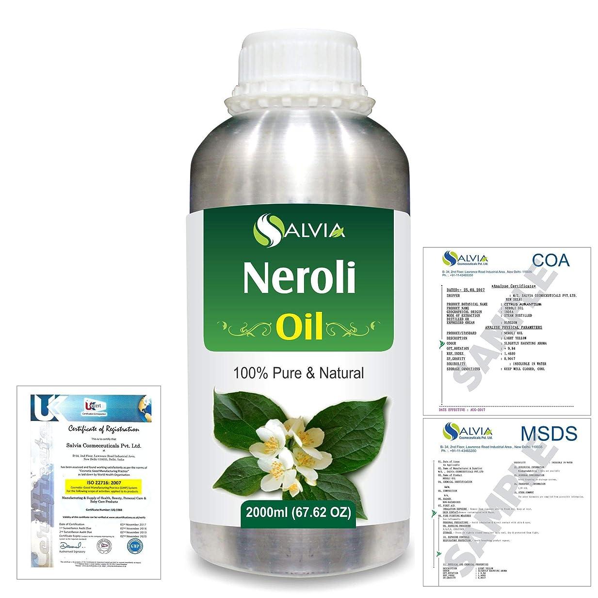 捧げるまつげテレビを見るNeroli (Citrus Aurantium) 100% Natural Pure Essential Oil 2000ml/67 fl.oz.