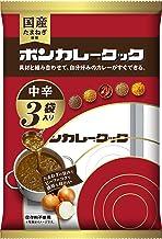ボンカレー 大塚食品 ボンカレークック中辛 450g(150g×3袋)×4個
