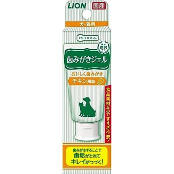 ライオン (LION) ペットキッス (PETKISS) 歯みがきジェル チキン風味 ペット用 40g