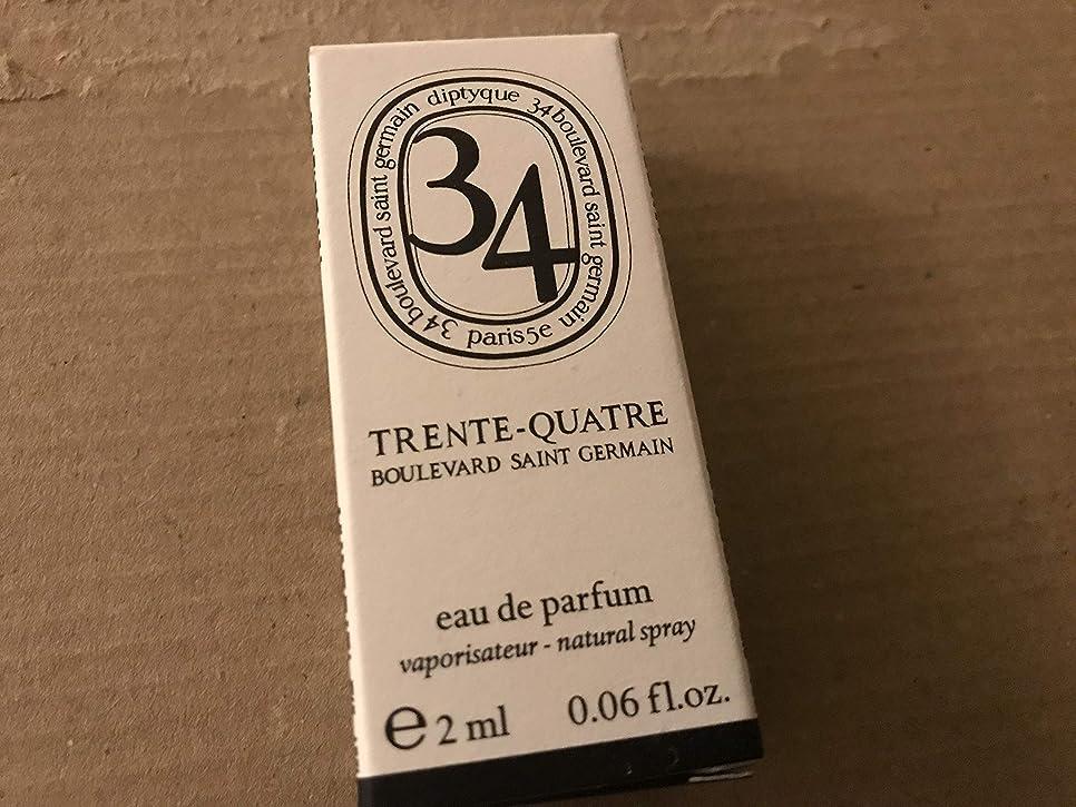 早く追い払う用心深いDiptyque - 34 Trente-Quatre (ディプティック 34 トレンテークワトレ) 0.06 oz (2ml) EDP Spray Sample サンプル