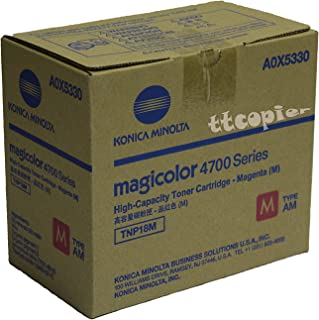 Konica Minolta magicolor 4750 High Capacity Magenta Toner Cartridge (120V) (6000 Yield) - Genuine OEM toner