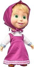 Simba 109306372WEB Masha Soft Doll 23 cm Beige