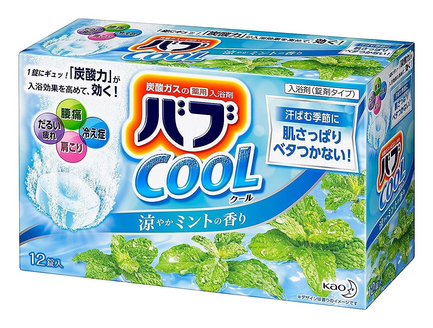 週末ネット節約【花王】バブ クール ミントの香り12錠入り ×10個セット
