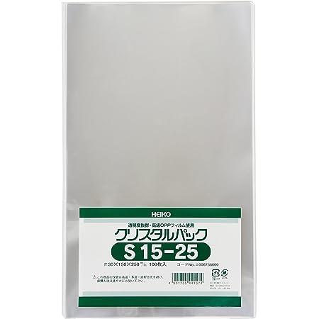 シモジマ ヘイコー 透明 OPP袋 クリスタルパック 15×25cm 100枚 S15-25 006738600