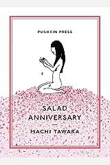Salad Anniversary (Pushkin Collection) (English Edition) eBook Kindle