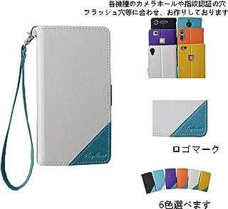 【エンジェルハウス】SONY ソニー Xperia Z Ultra SOL24 au ケース 手帳 手帳型 手帳型ケース ケースクリア 薄型ケース 薄型 カバー カバー手帳型 カード入れ