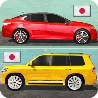 Car Sim Japan Simulator