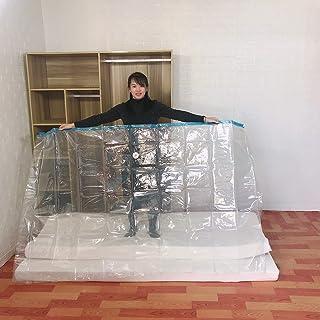 BCGT Super Extra Large modèle Sac Latex Matelas Compression éponge Canapé Coussin Vide Sac de Rangement (Size : 240 * 130cm)