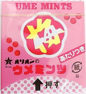 当り梅ミンツ 44個入(40個+4個当り分) 食玩・砂糖菓子