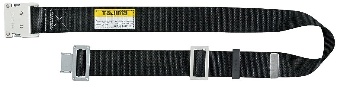 マニフェスト同封するペナルティタジマ 安全帯 胴ベルトWL145 黒 長さ145cm TA-WL145-BK