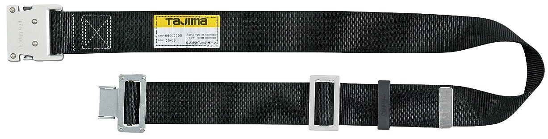 財布服を洗う起訴するタジマ 安全帯 胴ベルトWL145 黒 長さ145cm TA-WL145-BK