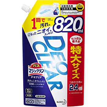 バスマジックリン DEOCLEAR(デオクリア) 風呂洗剤 擦らず落とす フレッシュシトラスの香り 詰め替え 大容量 820ml