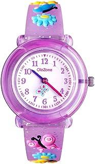 Girls Analog Watch Kids 3D Cartoon Waterproof Wrist Watch for 5-7 Year 101 (Purple)