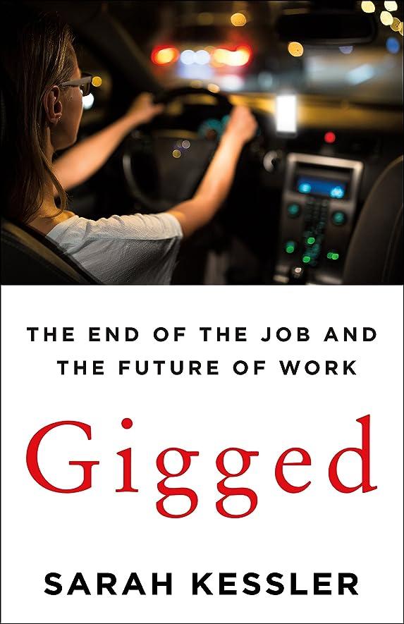 アブストラクト確執南方のGigged: The End of the Job and the Future of Work (English Edition)