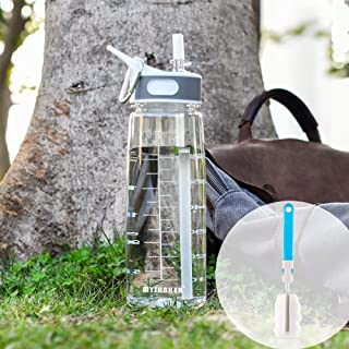 MYSHAKER Water Bottle with Straw and Brush Kids Water Bottle BPA Free Dishwasher Safe,Tritan, Plastic Water Bottle,Toddler Water Bottle,Bicycle,Gym,Cycling,Cute,26oz