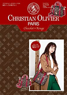 CHRISTIAN OLIVIER PARIS Chocolat×Rouge (ブランドブック)