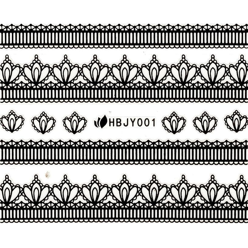考える実業家神秘ネイルシール レース 選べる96種類 (RS(シルバー), 01)