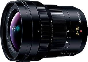 Panasonic Exchange Lens Leica DG Vario-ELMARIT 8-18mm/F2.8-4.0 ASPH. [Micro Four Thirds Mount] (International Model No War...