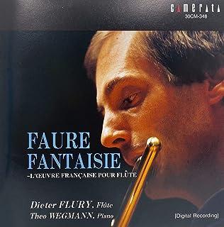 フォーレ:幻想曲 フランス名曲