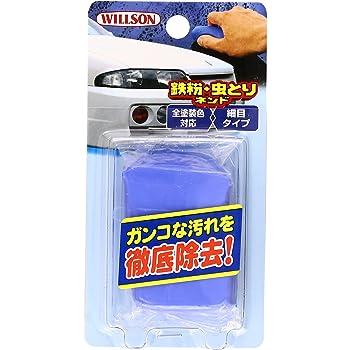 ウィルソン(WILLSON) 鉄粉・虫とりネンド 03074