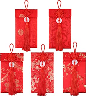 Leinuosen 5 Styles Silk Red Envelopes Chinese Hongbao Lucky Envelopes Chinese Element Gift Card Envelopes for Christmas, New Year, Chinese Wedding (Style B)