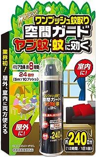 Wトラップ ワンプッシュ蚊取り 空間ガード ヤブ蚊・蚊に効く 室内・屋外両用 約240日分