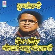 gopal babu goswami song