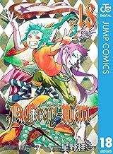 表紙: D.Gray-man 18 (ジャンプコミックスDIGITAL) | 星野桂
