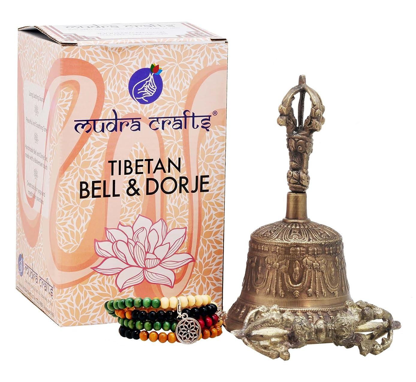 Mudra Crafts Tibetan Buddhist Handmade Meditation Altar Ritual Yoga Vajra Bell Dorje Set, Wood Prayer Beads with a Mandala Charm (Small, Traditional Engraving)