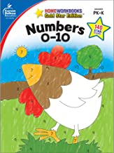 Numbers 0-10, Grades PK - K (Home Workbooks)