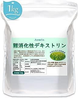 JAY&CO. フランス産 天然由来の 食物繊維 難消化性デキストリン パウダー (1kg)