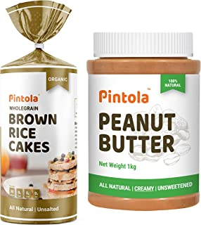Pintola Organic Wholegrain Brown Rice Cakes (All Natural, Unsalted) (Pack of 1) + Pintola All Natural Peanut Butter (Cream...