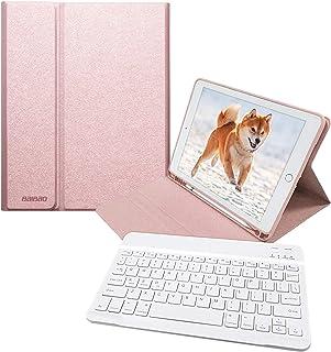 iPad 9.7キーボードケース(2018/2017)/iPad pro 9.7/iPad air1/air2/iPad 第5/6世代通用 Appleペンシルホルダー付きワイヤレスBluetoothキーボード 脱着式キーボードカバー 防水 かわ...
