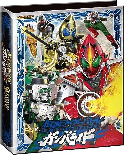 KaHommes Rider Battle Ganbaride Official Binder Vol.10