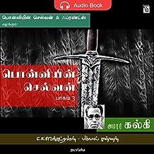 Ponniyin Selvan - Part 3 [The Son of Ponni, Part 3]