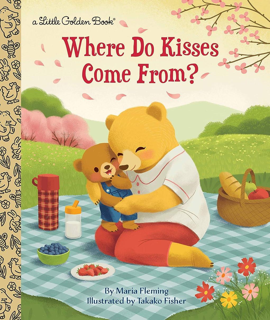 ノイズプラットフォームなだめるWhere Do Kisses Come From? (Little Golden Book) (English Edition)