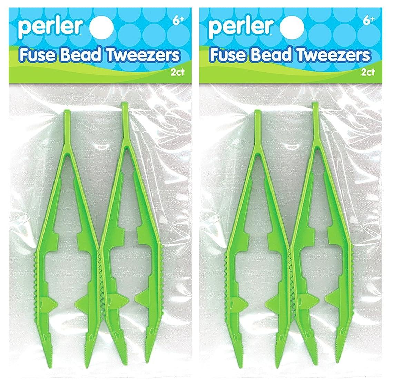 Perler 2 Packages of Fuse Bead Tweezers (2 Per Pack)