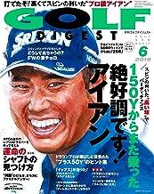 ゴルフダイジェスト 2019年06月号 [雑誌]